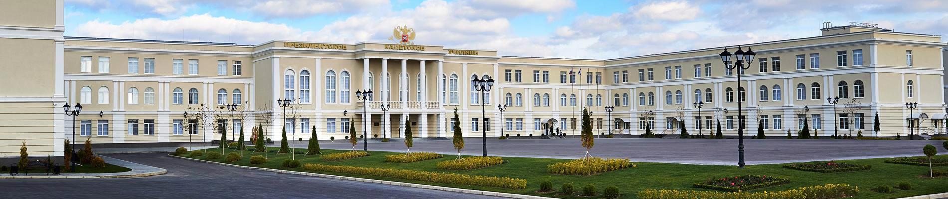 Филиал московской академии в севастополе официальный сайт сделать сайт картинка в картинке