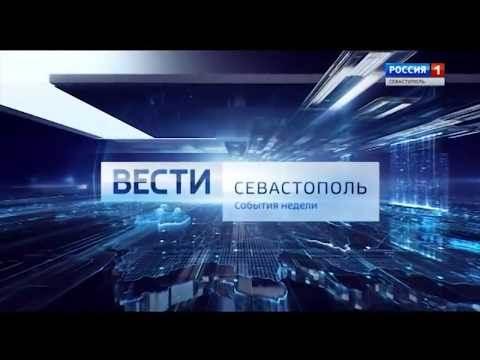 того, вести на россия 1 архив большинстве своем термобелье