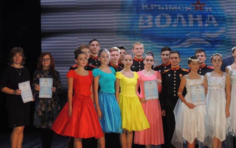 Крымская волна 2018 конкурс