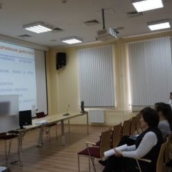 Психолого-педагогический семинар