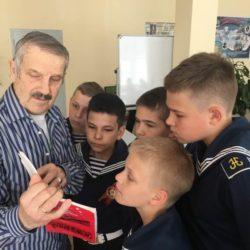 «Литературный Крым»